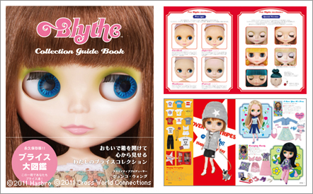 [Book] Blythe Collection Guide Book Book