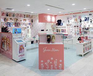 東京・新宿店