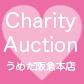 20121025umeda_icon