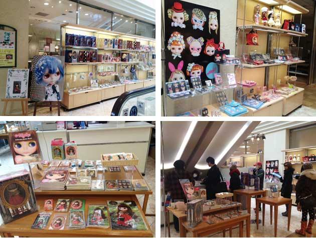 20121214ebisumitsukoshi01_pc