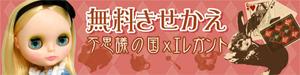 20130313mb_01