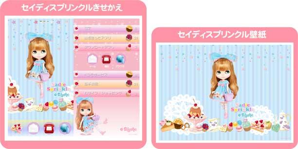 20130501smartphone02