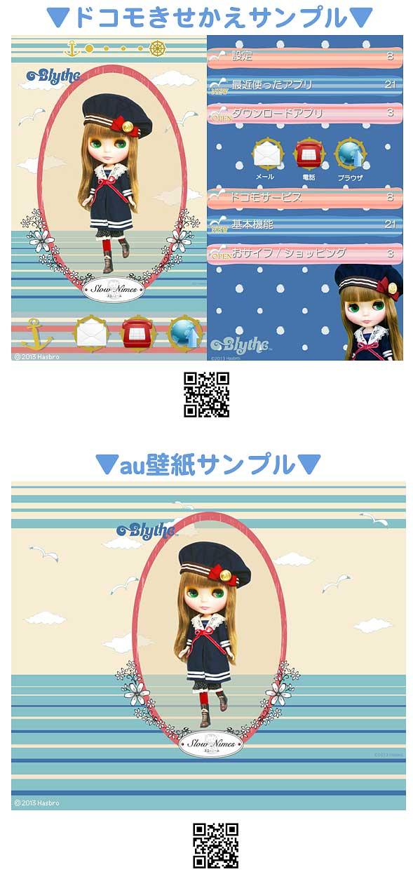 20130521smartphone_01