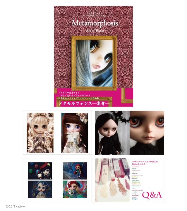 20130823bl_book_01