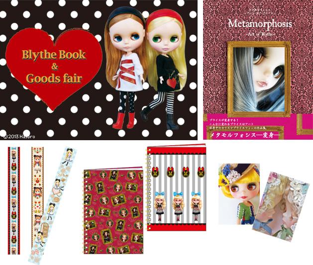 20131212_bookfair_01