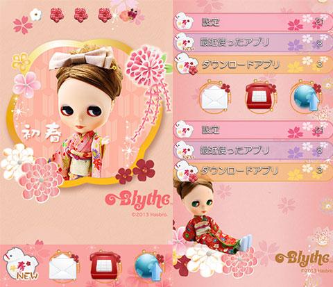 20131226_mobile_01
