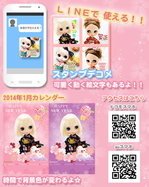 20131226_mobile_02