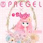 20140218_pregel_icon