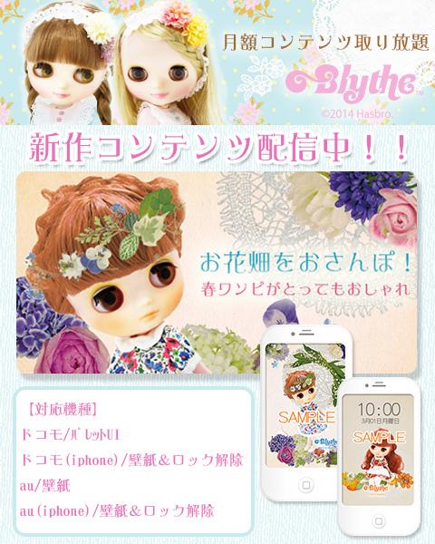 20140331_mobile_01