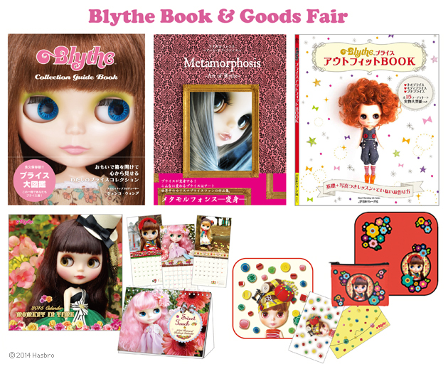 2014-2015bl_book&goodsfair web_01