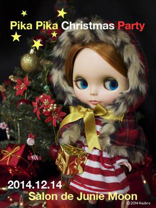 20141107_salon_party_01