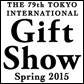 20150114_cwc_gs_icon