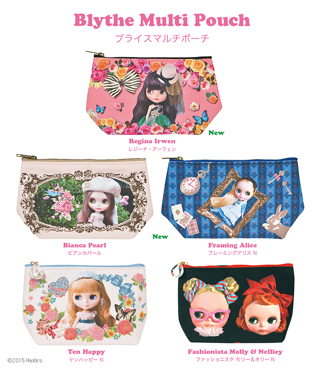 20150302_bl_multipouch