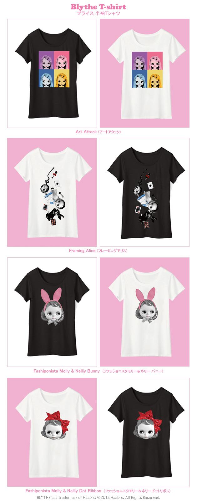 20150326_bl_t-shirt_01