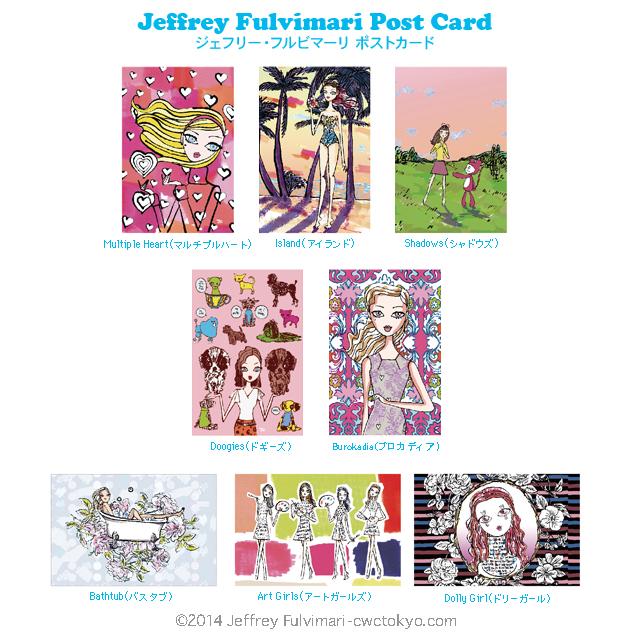 2015JF_postcard