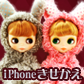 iphone_icon