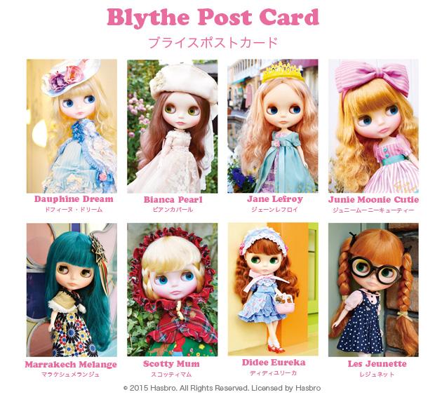 20150522_blythepostcard_01
