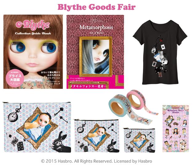 20150526bl_goodsfair_01