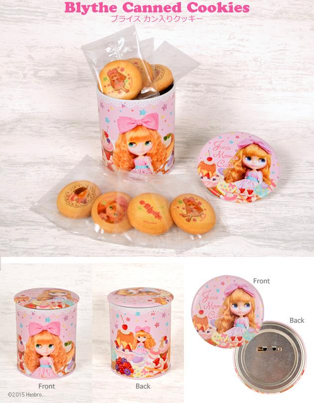 20150709_bl_cannedcookies_01