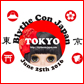 20150710_blythecon_icon