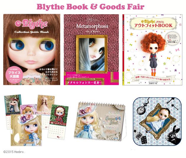 20150725-0823_bookfair_01
