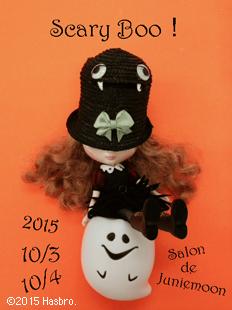 20150831_salon_halloween_01