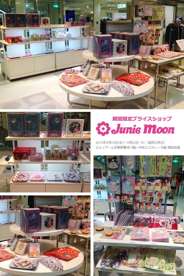 20150916_jm_kyotoisetan01