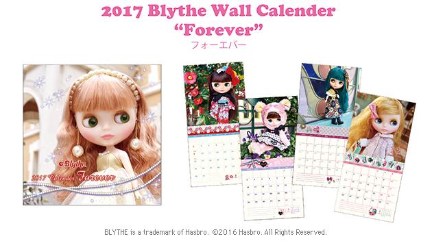 2015壁掛けカレンダー
