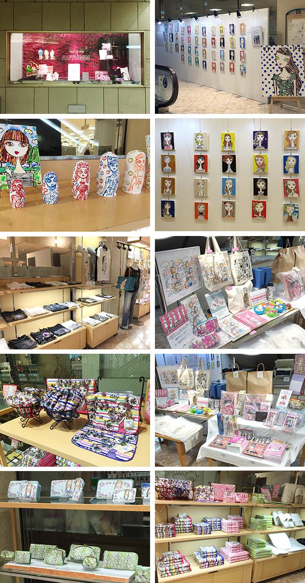 20160921_jf_ebisumitsukoshi_01