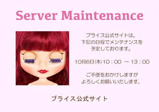 20160928_maintenance_01