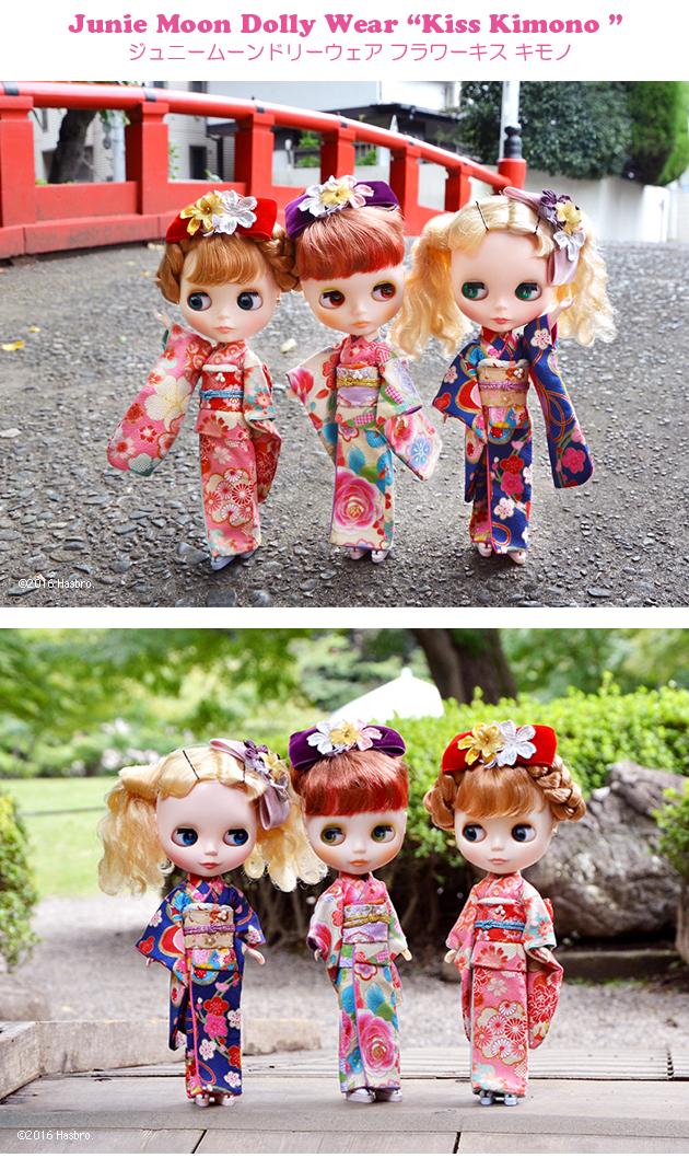 20161118_jmdw_kimono_01