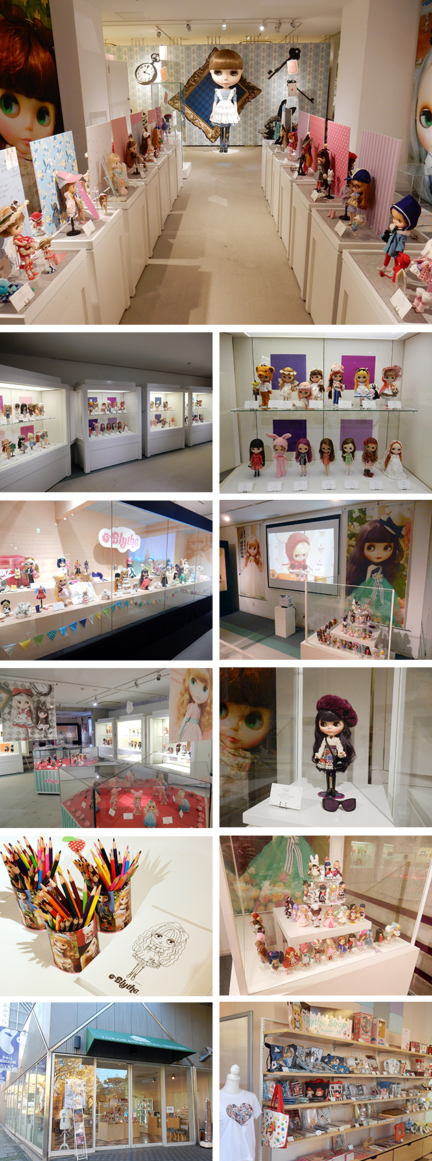 20161203_yokohamadollmuseum_01