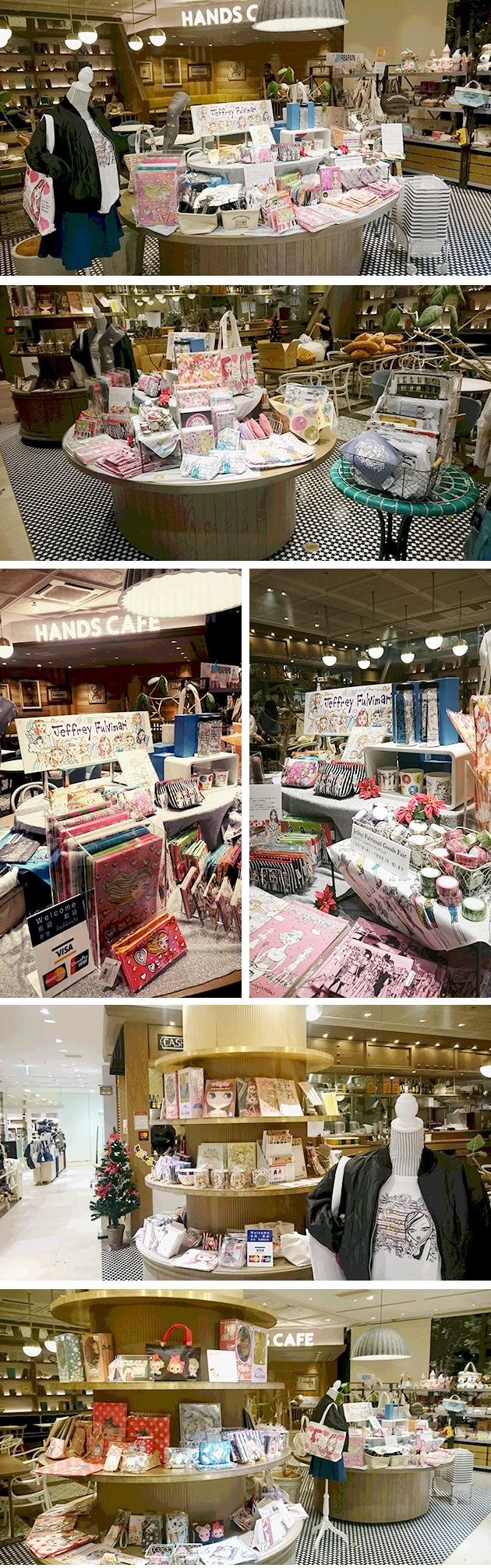 20161205_hanbe_omotesando_01