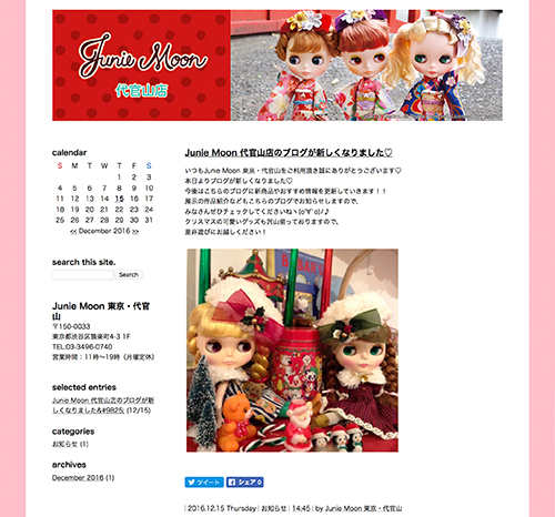 20161215_jmdaikanyama_blog_01