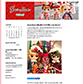 20161215_jmdaikanyama_blog_icon
