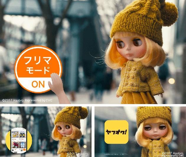 20170203_yahoooction_01