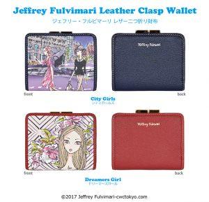 jf二つ折り財布