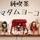 201070407_jm_daikanyama_icon