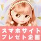 mobile0613_icon