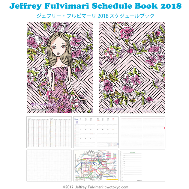 jf_schedulebook_01