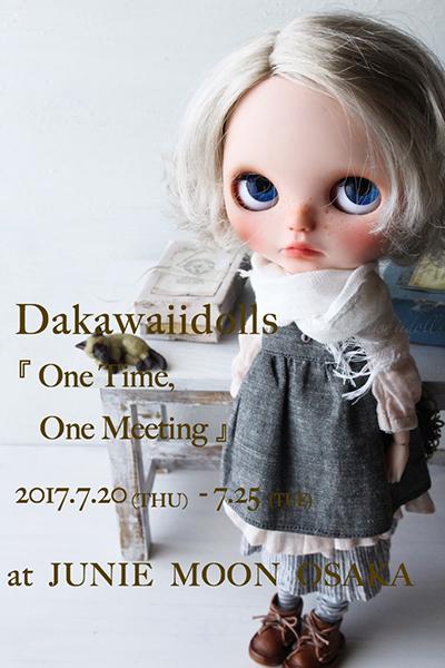 20170711_jm_osaka_Dakawaiidolls_01