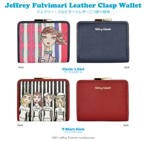 JF2017AW_claspwallet_01