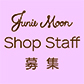 20171222_jm_staff_icon