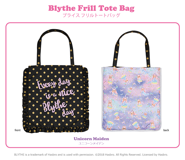 21f6b25d978 Frilly and cute, these bags are dressed in dots and frills, with the  interior decorated in Unicorn Maiden designs. Reverse the bag for the scene!