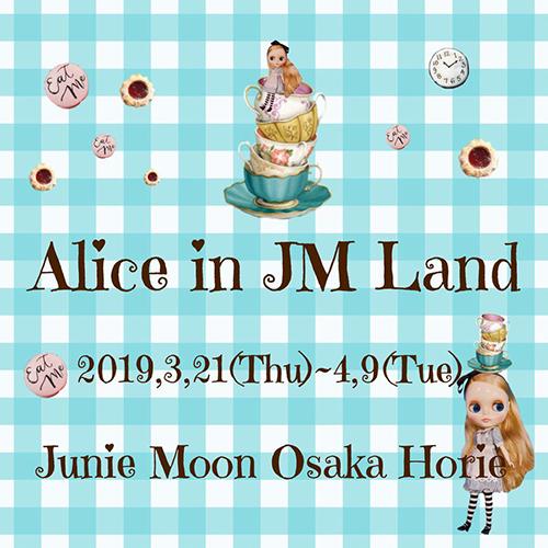 20190314_alice in_jmland