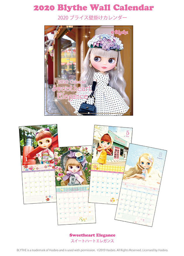20180522BL_2019卓上スクエアカレンダー