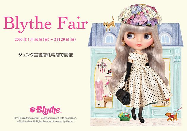 Blythe Fair_03
