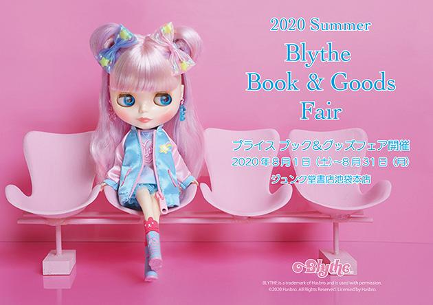 Blythe Fair_02